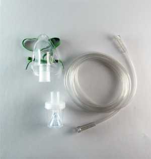 Paediatric Nebuliser Set + Mask x 1